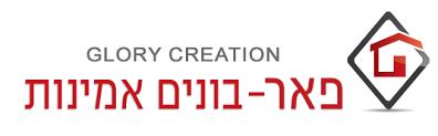 פאר, בונים אמינות Logo